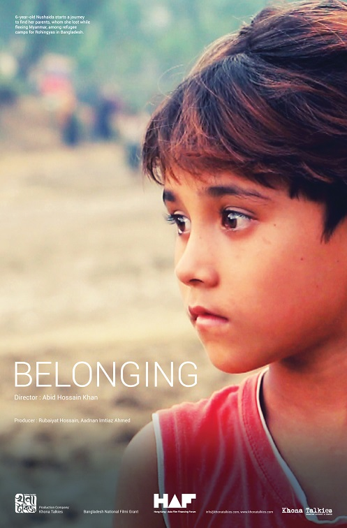 Belonging: Rohingya Refugee Camp